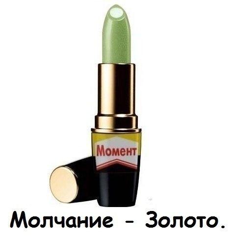 http://twilighters.ru/upload/iblock/f79/f794b19150bd4ad10e786322aa086ee1.jpg